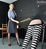 The Punishment Officer